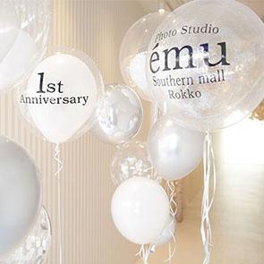 スタジオエミュのショップニュース