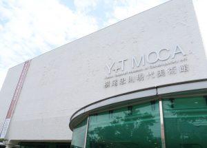 横尾忠則現代美術館の【横尾忠則の緊急事態宣言】展