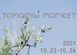 TOMARIGI MARKET in Southern Mall ROKKO B612